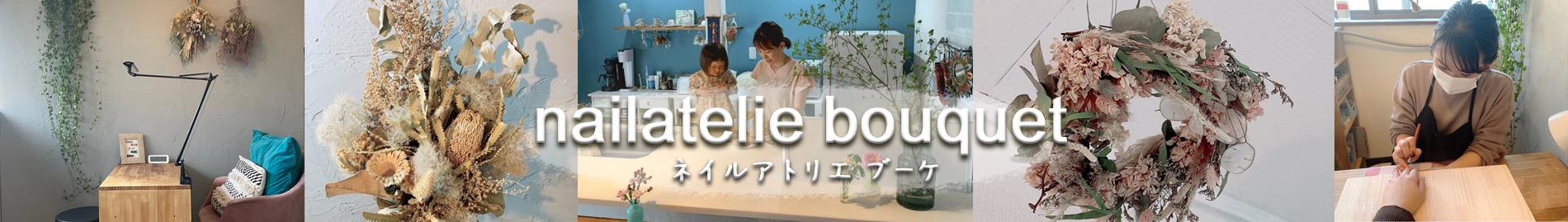 nail atelier bouquet